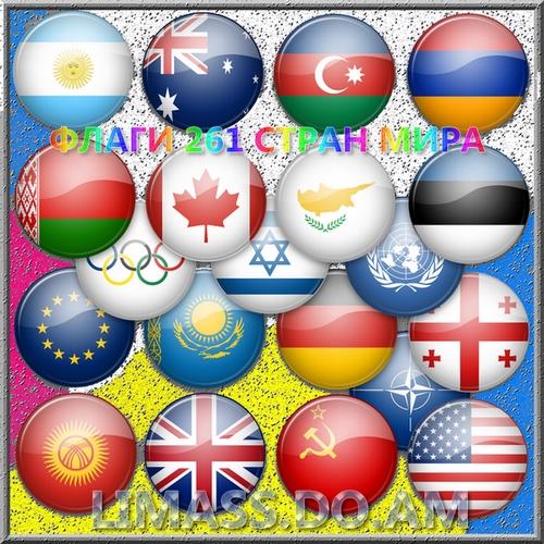 государственные флаги мира