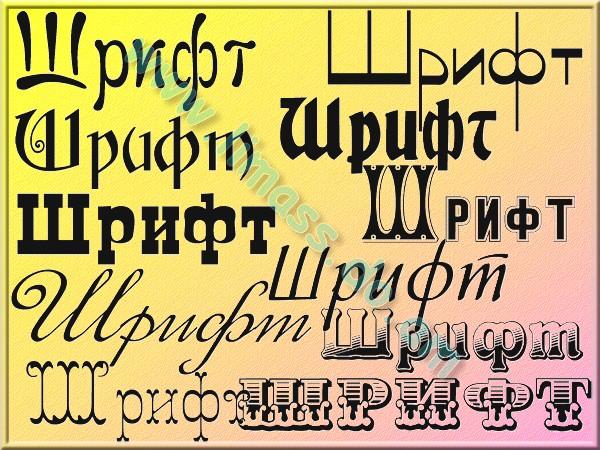 Полная коллекция из русских
